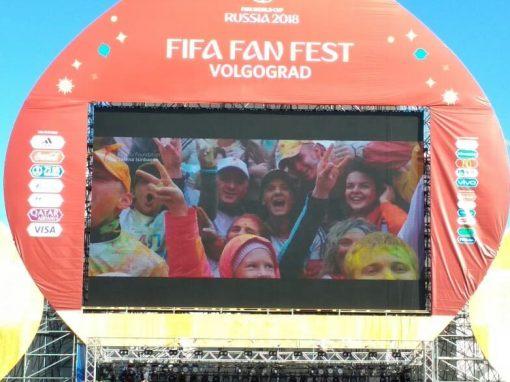 Viva Fan Fest Russia
